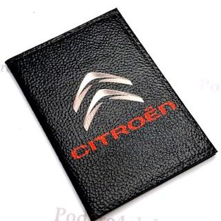 Обложка для автодокументов «CITROEN» кожаная Минск +375447651009