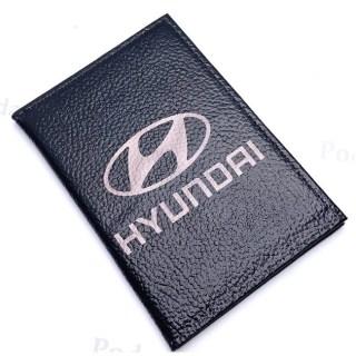 Обложка для автодокументов «HYUNDAI» из натуральной кожи Минск +375447651009