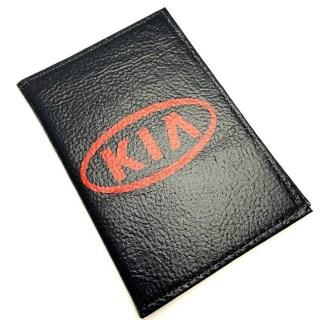Обложка для автодокументов «KIA» из натуральной кожи Минск +375447651009