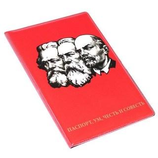 Обложка для паспорта 'Ум Честь Совесть' купить