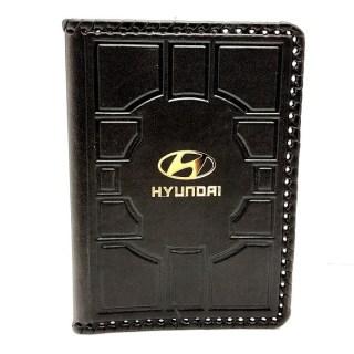 Кожаная обложка на автодокументы Hyundai (Хёндай) Минск +3754447651009