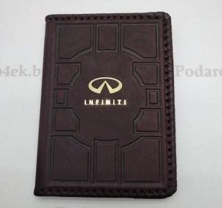 Обложка на автодокументы «Infiniti» кожаная купить в Минске +375447651009