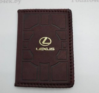 Обложка на автодокументы «Lexus» кожаная купить в Минске +375447651009