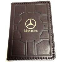 Обложка на автодокументы «Mercedes Benz» кожаная купить в Минске +375447651009