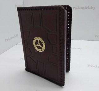 Обложка на автодокументы «Mersedes Benz» кожаная купить в Минске +375447651009