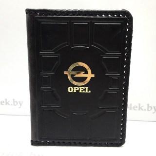Обложка на автодокументы «OPEL» кожаная Минск +3754447651009