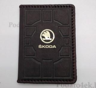 Обложка на автодокументы «Skoda» кожаная купить в Минске +375447651009
