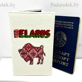 Обложка на паспорт «BELARUS с зубром» натуральная кожа Минск +375447651009