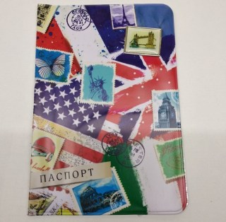 Обложка на паспорт «Флаги» купить в Минске +375447651009