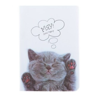 обложка на паспорт пушистый котик купить в Минске +375447651009