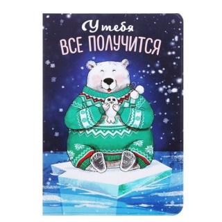 обложка на паспорт люблю обожаю купить Минск +375447651009