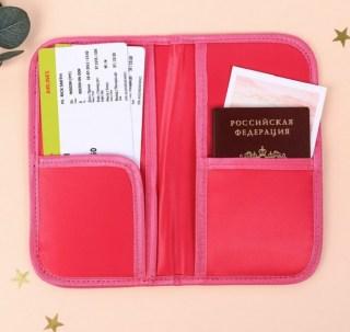 Органайзер для документов «Следуй за мечтой» купить в Минске +375447651009