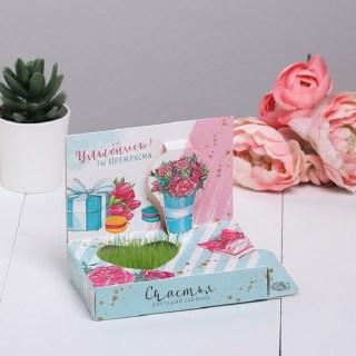 Открытка-растущая трава «Ты прекрасна!» купить в Минске +375447651009