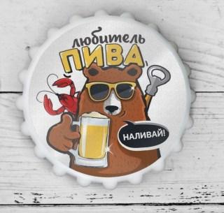 Открывалка-магнит «Медведь» купить в Минске +375447651009