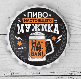 Открывалка-магнит «Настоящего мужика» купить в Минске +375447651009