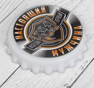 Открывалка-магнит «Настоящий мужчина» купить в Минске +375447651009