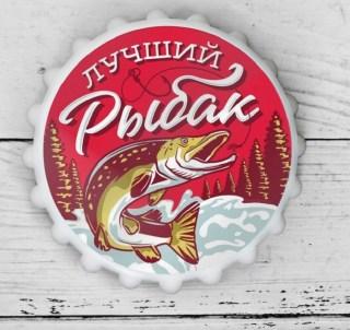 Открывалка-магнит «Рыбак» купить в Минске +375447651009