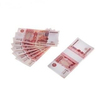 Пачка купюр 5000 рублей купить в Минске +375447651009