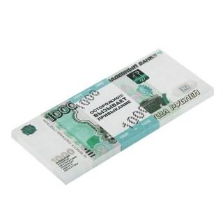 Пачка сувенирных российских рублей 1000 купить в Минске +375447651009