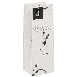 Пакет для бутылки «Для душевного разговора» купить в Минске +375447651009