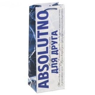 Пакет для бутылки крафт «Absolutno» купить в Минске +375447651009