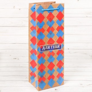 Пакет для бутылки крафт «Для тебя» купить в Минске +375447651009