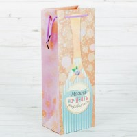 Пакет для бутылки крафт «Нежность» купить в Минске +375447651009