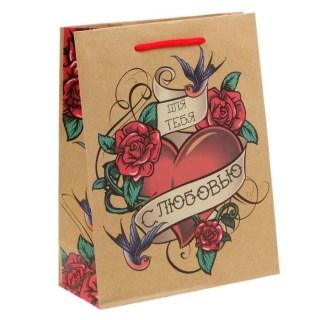 Пакет крафт «Для тебя с любовью» купить в Минске +375447651009