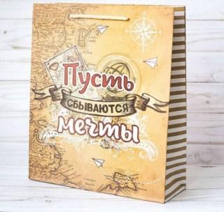 Пакет крафт «Пусть сбываются мечты» купить Минск