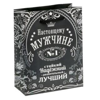 Подарочный пакет «Мужчина № 1» купить Минск