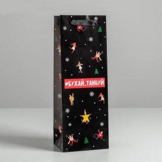 Пакет под бутылку «Бухай-танцуй» купить в Минске +375447651009