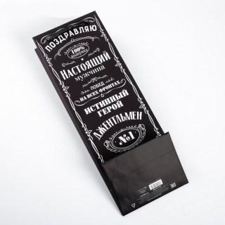 Пакет под бутылку «Настоящий мужчина» купить в Минске +375447651009