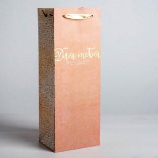 Пакет под бутылку «Пусть сбудутся мечты» купить в Минске +375447651009