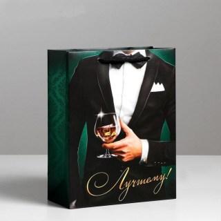 Пакет подарочный «Лучшему!» 18 × 23 × 8 см купить в Минске +375447651009