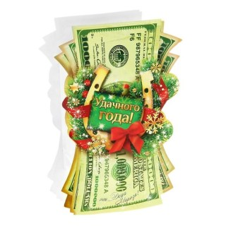 Пакет подарочный «Удачного Года» 6×15,5×24 см купить в Минске +375447651009