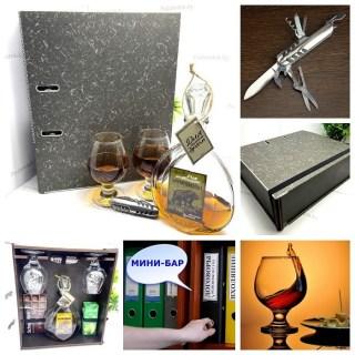 Папка-бар «Для настоящего мужчины» с бокалами и мультитулом Минск +375447651009