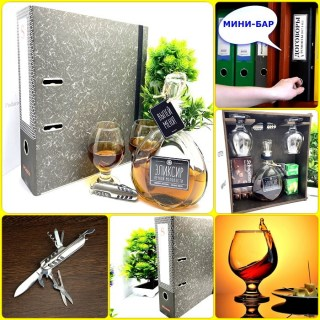 Папка-бар «Эликсир» с набором для коньяка Минск +375447651009