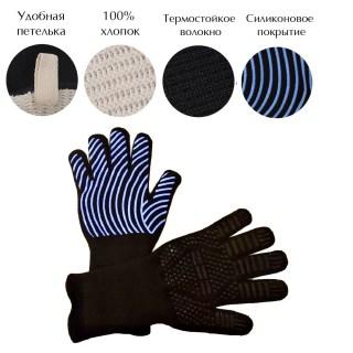 НабПерчатки для барбекю жаропрочные купить в Минске +375447651009