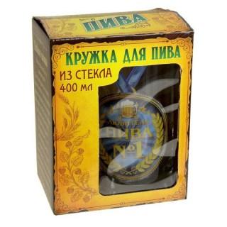 Пивная кружка «Любитель пива №1» купить Минск