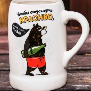 Кружка пивная Настоящий любитель пива купить в Минске +375447651009