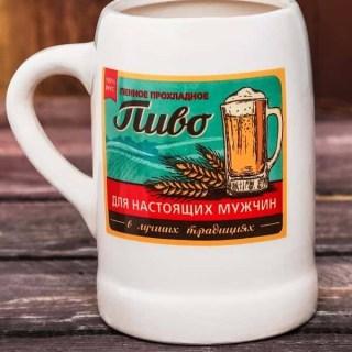 Кружка для пива Пенное- для настоящих мужчин купить