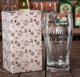 Пивной бокал «Пятница- это хорошо» 400 мл. купить в Минске +375447651009