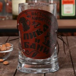 Пивной бокал в чехле «Любитель бани и пива» 660 мл купить в Минске +375447651009