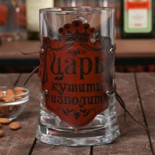 Пивной бокал в чехле «Царь» 660 мл купить в Минске +375447651009