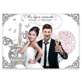 Плакат для фотозоны «Город любви» купить в Минске +375447651009