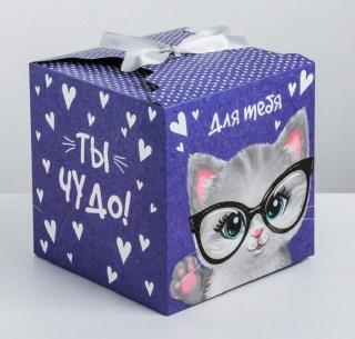 Подарочная коробка «Чудо» 18 × 18 × 18 см купить в Минске +375447651009