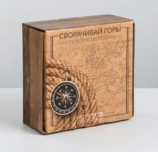 Подарочная коробка-шкатулка «Покоряй вершины» 15 × 15 × 7 см купить в Минске +375447651009