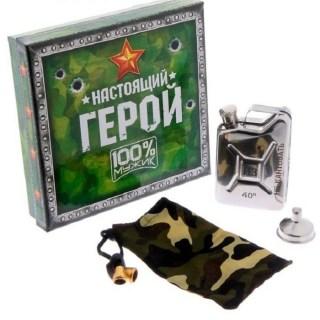 подарочный набор с фляжкой не кантовать Минск