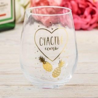 Подарочный бокал для вина «Счастливые моменты» 620 мл. .купить Минск +375447651009