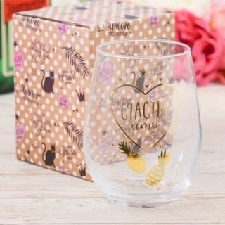 Подарочный бокал для вина «Счастливые моменты» 620 мл купить Минск +375447651009